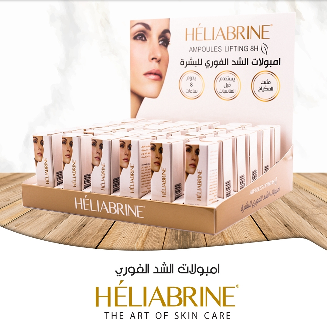 HELIABRINE AMPOULES LIFTING 8H 1 AMP