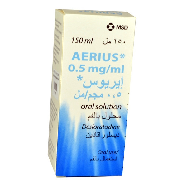 AERIUS 0.5MG SYRUP 150ML