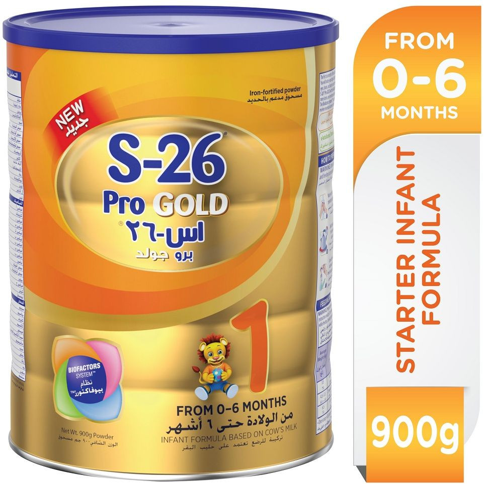 S-26 GOLD-1 28 900GM
