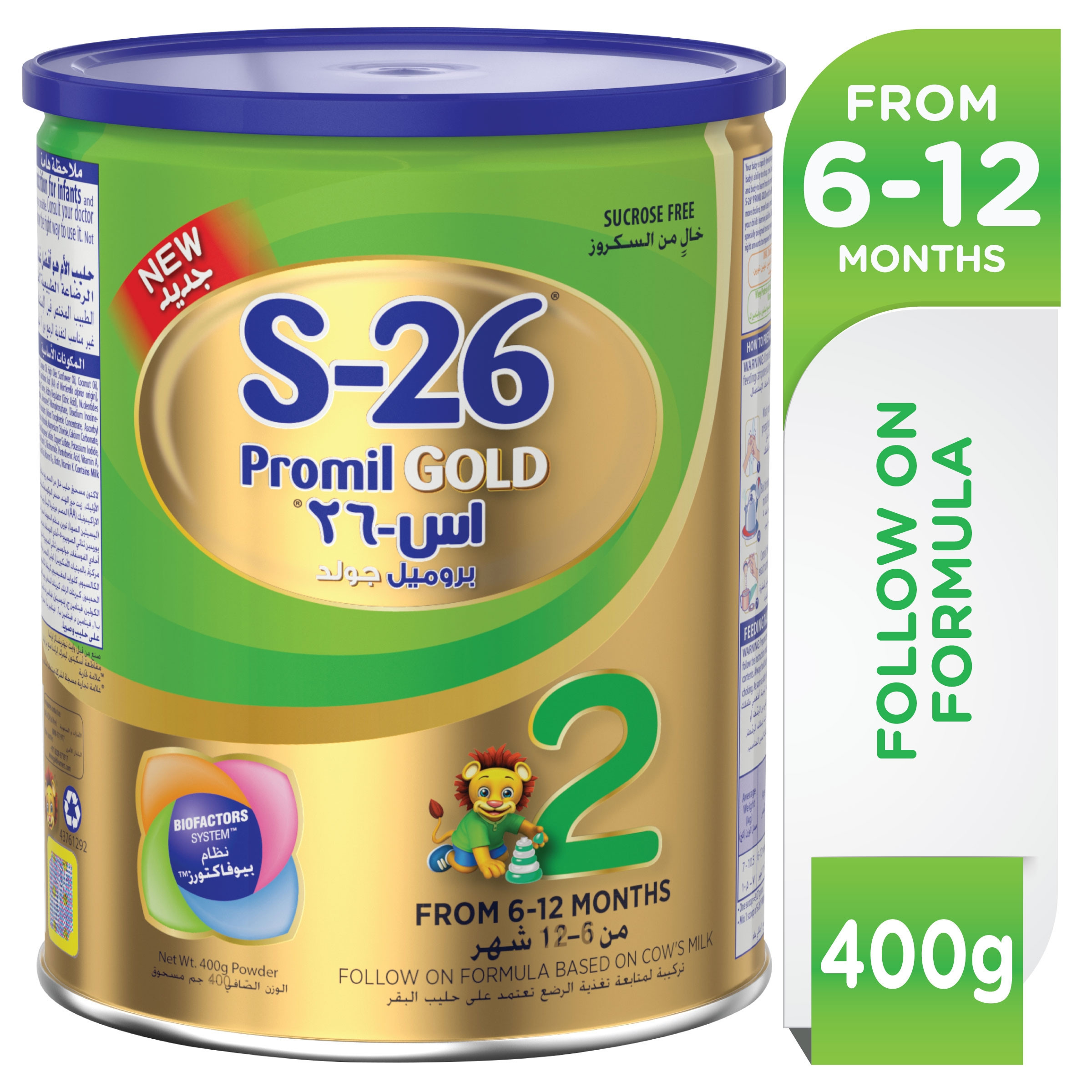 S-26 PROMIL GOLD-2 28 400GM