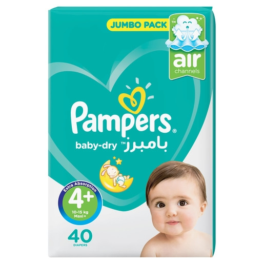 PAMPERS VALUE PACK 4/40 (9-20)KG