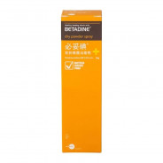BETADINE DRY POWDER SPRAY 55GM