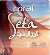 CORAL CONDOMS SETA 3PC