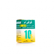 COVERAM 10MG / 5MG 30 TABLETS