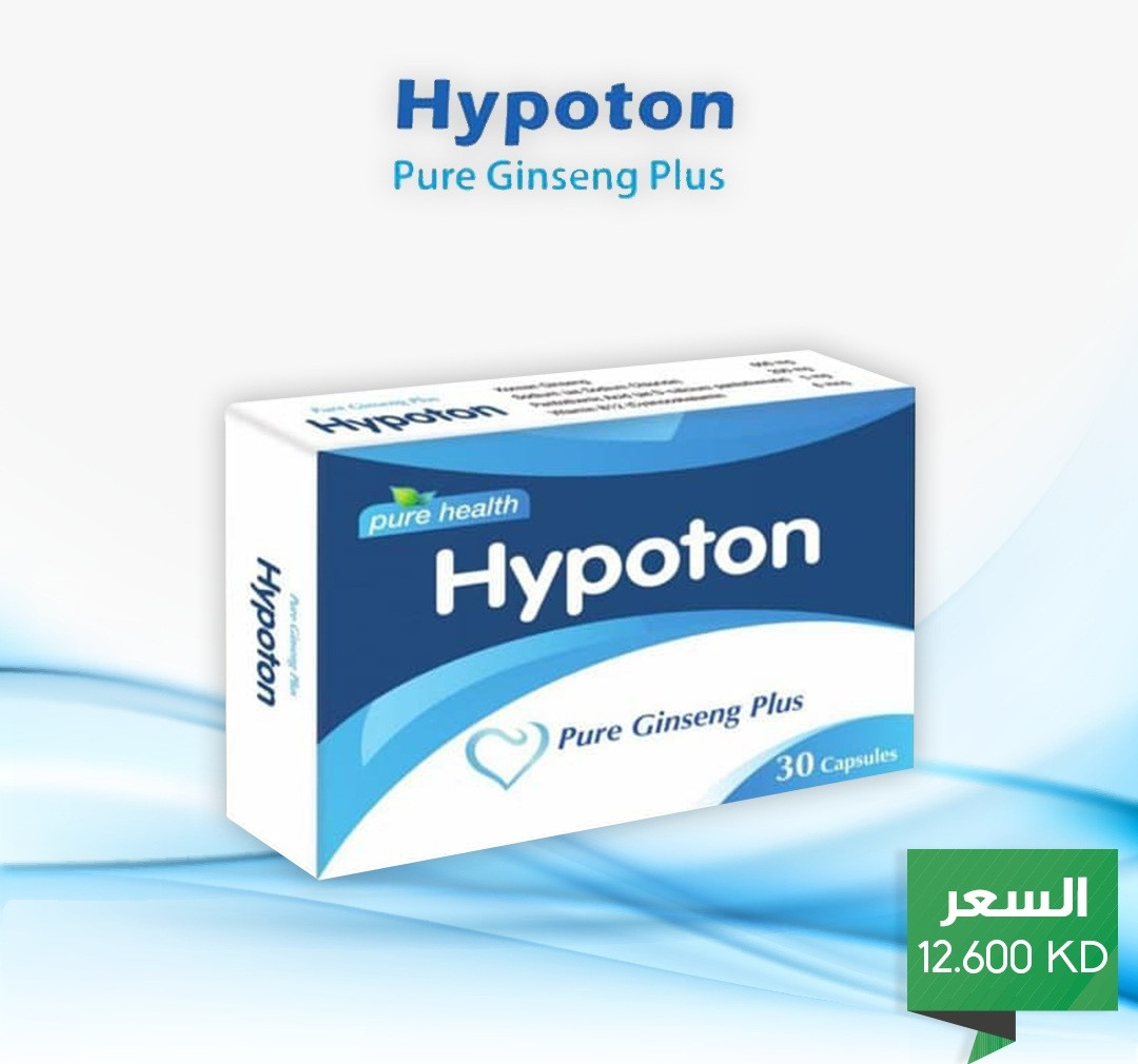 PURE HEALTH HYPOTON PURE GINSENG PLUS 30CAP